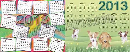 calendarios-2013