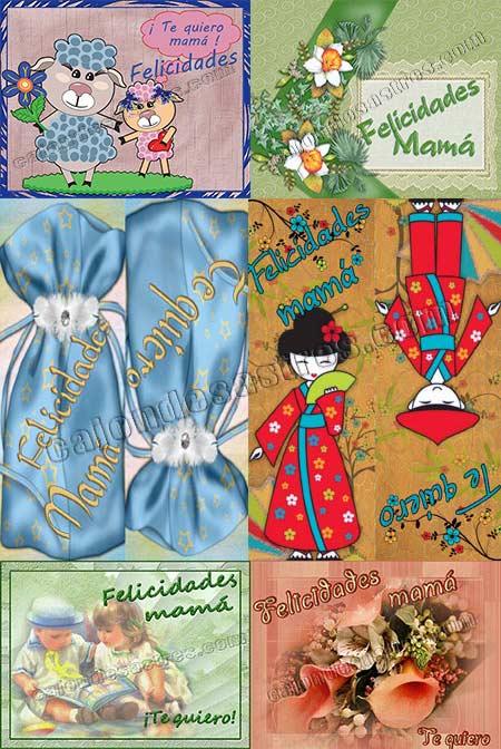 descargar tarjetas de felicitación para el día de la madre